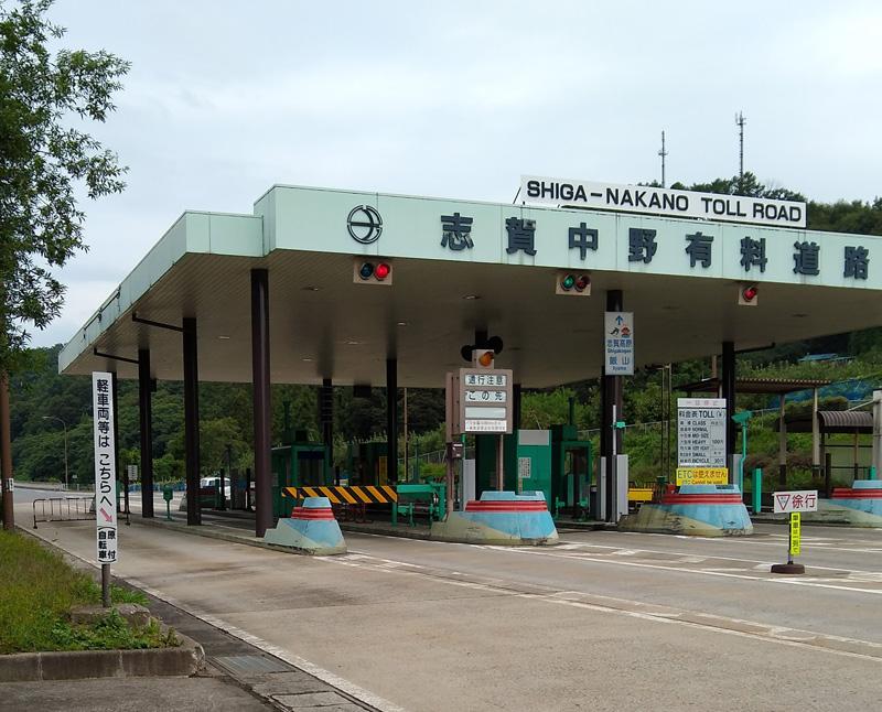 志賀中野有料道路を原付二種で通過した時の正しい料金の支払い方